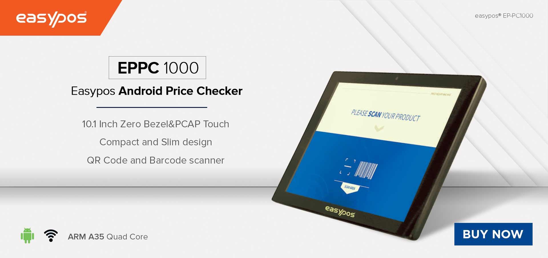 price checker machine
